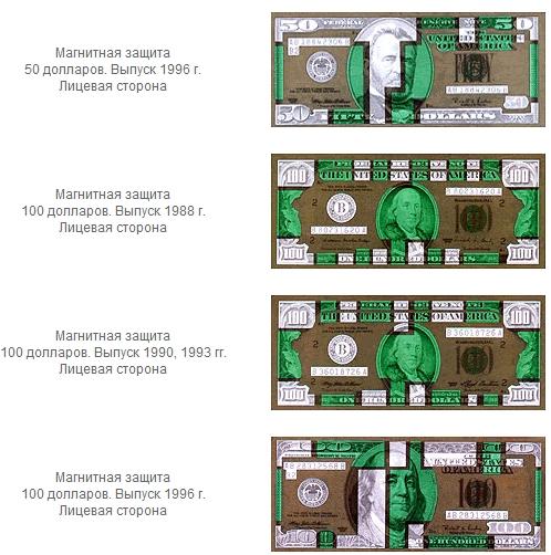 В украину привезли первые долларовые банкноты нового образца - минфин